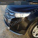Защита бампера двойна d76,1/75 Ford-Edge 2014+
