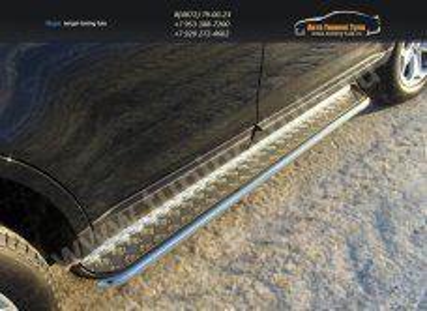 Пороги подножки труба с площадкой d42мм  Ford EDGE 2014+/арт.738-10