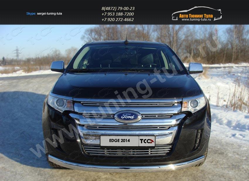 Защита бампера овальная d75х42мм Ford EDGE 2014+/арт.738-2