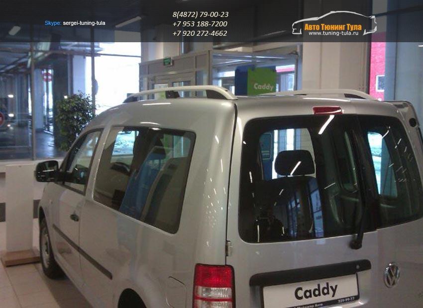 VWCA.73.3660 Рейлинги алюминиевые CAN  VW Caddy 2010 + /арт.378-1