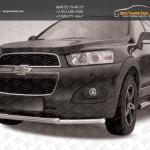 Защита переднего бампера d57/42 двойная Chevrolet Captiva 2013+