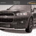 Защита переднего бампера d57/42 двойная радиусная Chevrolet Captiva 2013+