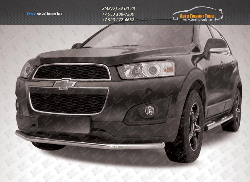 Защита бампера d57  Chevrolet Captiva 2013+ / арт.739-8