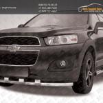 Защита бампера d57 с декор.элементами Chevrolet Captiva 2013+