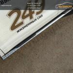 Пороги овальные 75х42 мм с накладками  Toyota Highlander 2014 +