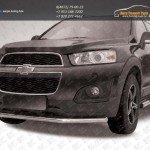 Защита бампера d57 Chevrolet Captiva 2013+