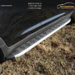 Пороги алюминиевые с пластиковой накладкой Kia Sportage 2014+