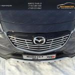 Решётка радиатора 16 мм Mazda CX-9 2013+