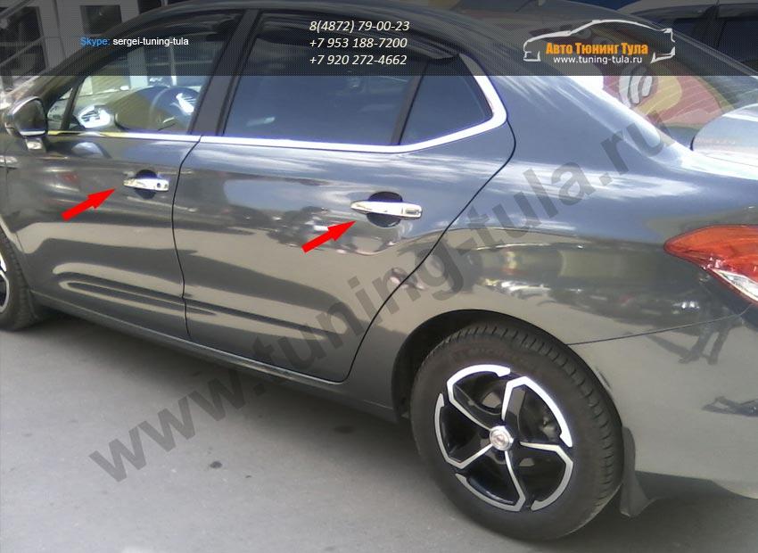 OMSA LINE 1503041 Citroen C4 2004-2010  Накладки ручек дверей 4шт