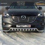 Защита передняя нижняя (с вставкой) 42,4 мм Mazda CX-9 2013+