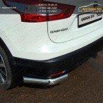 Защита задняя (уголки овальные) 75х42 мм Nissan Qashqai 2014 +