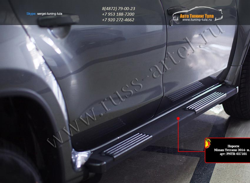Комплект порогов РА Nissan Terrano 2014+/арт.701-19
