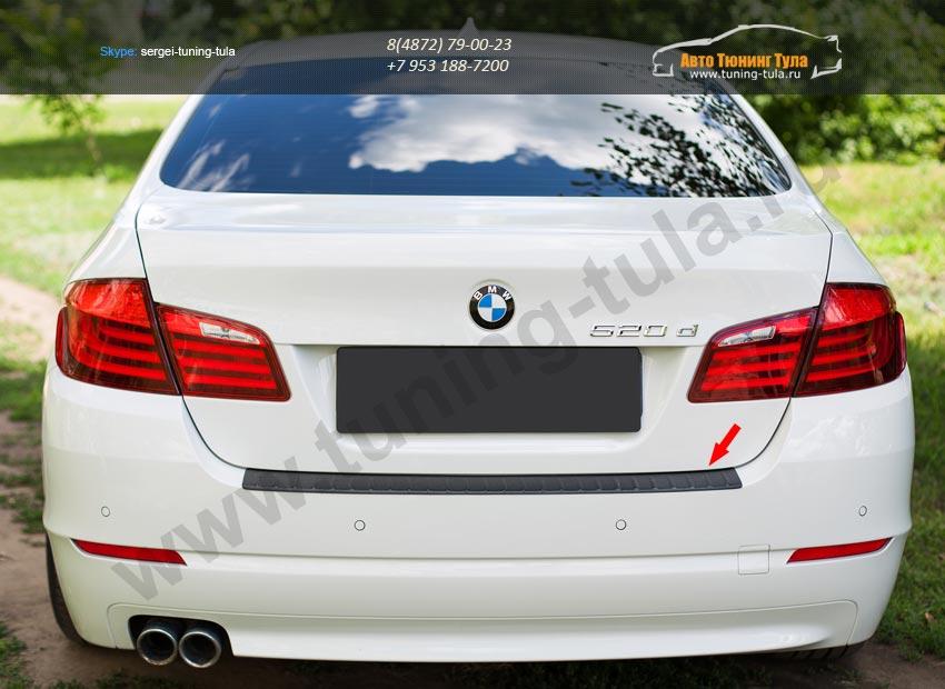 Защита от царапин/Накладка бампера абс-пластик BMW 5 седан 2010+/арт.744-1