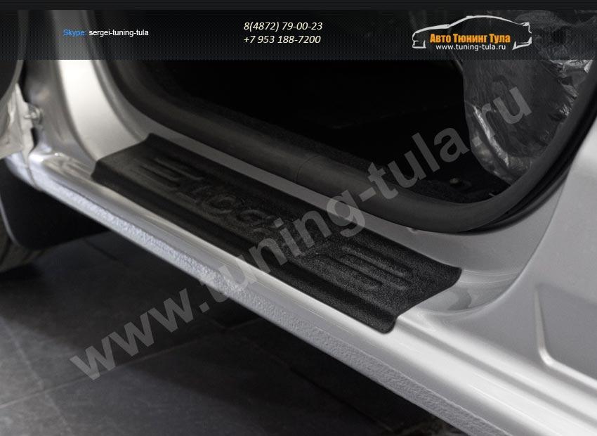 Накладки на внутренние пороги дверей Renault Logan 2014+ /арт.293-30