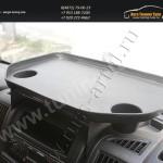 Стол на панель Citroen Jumper, Peugeot Boxer, Fiat Ducato 2006+