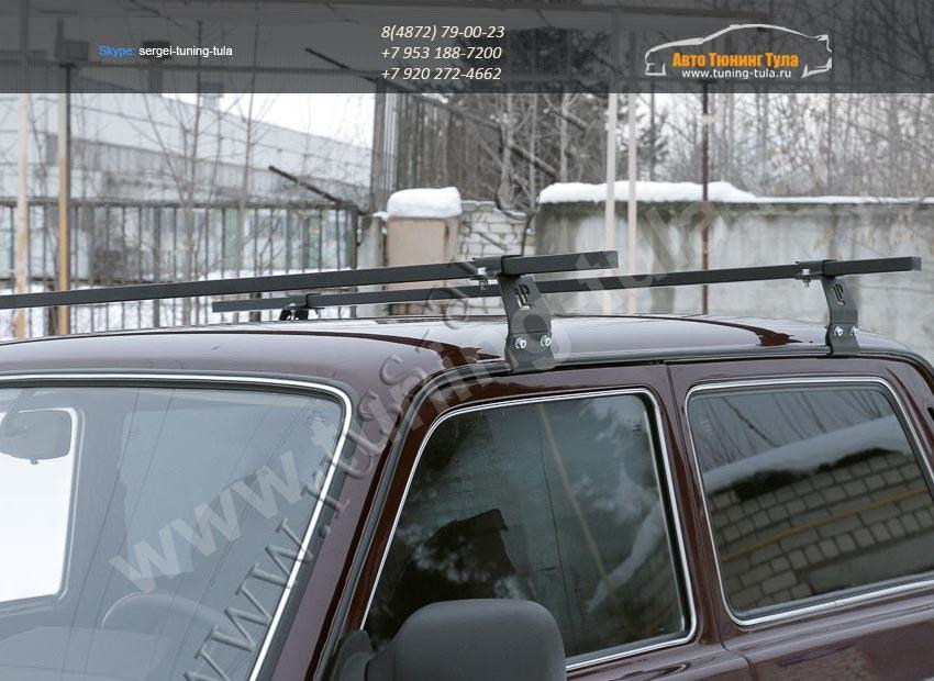 Багажник Lada Нива 21213 все /арт.701-14