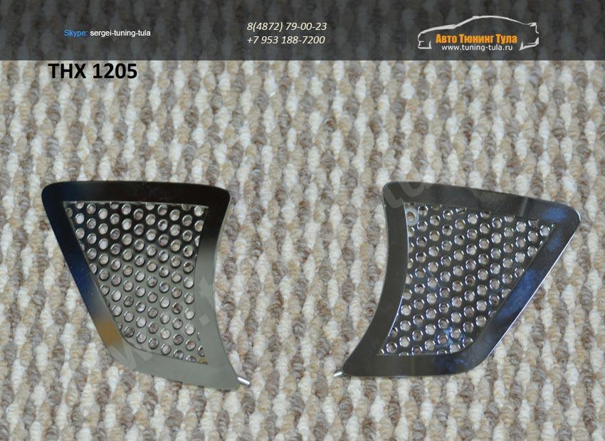 Накладка на противотуманки 2шт. THX 12-05 вар.1 TOYOTA HILUX 2012+ /арт.363-8