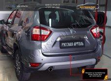 Защита заднего бампера от царапин  РА Nissan Terrano 2014+/арт.144-17