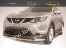 Защита переднего бампера d57 Nissan Qashqai 2014+/арт.746-2
