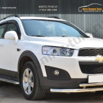 Chevrolet Captiva 2013-Пороги труба D42 с листом алюминий