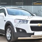 Chevrolet Captiva 2013-Защита переднего бампера D75х42 (дуга) D75х42 (дуга)