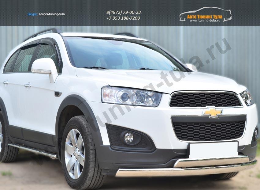 Chevrolet Captiva 2013-Защита переднего бампера D75х42 (дуга) D75х42 (дуга)/арт.185-8