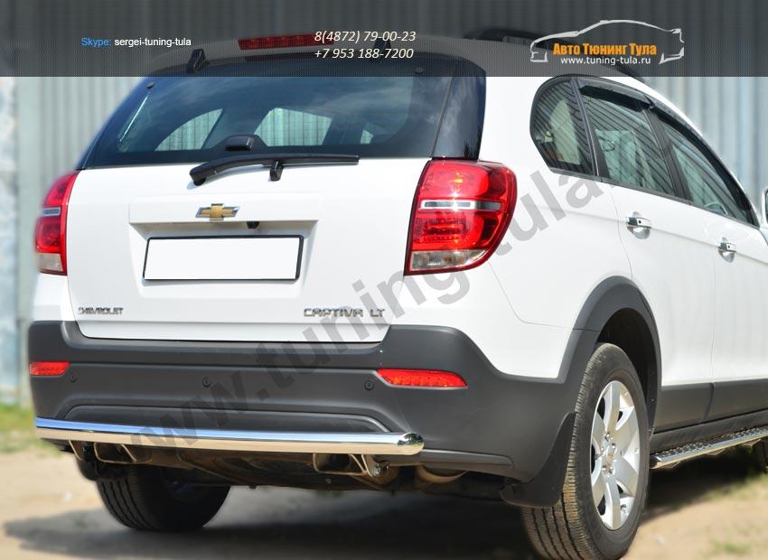 Chevrolet Captiva 2013- Защита заднего бампера D63(дуга) /арт.185-1