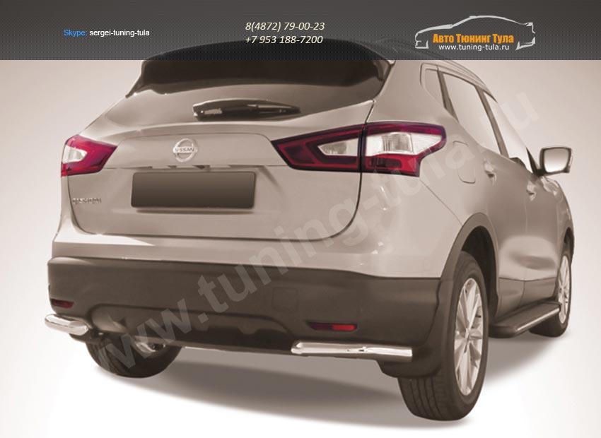 Защита задняя уголки d57 Nissan Qashqai 2014+/арт.746-11