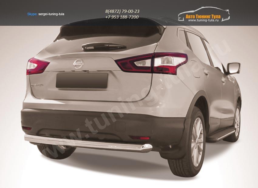 Защита заднего бампера d76 Nissan Qashqai 2014+/арт.746-7