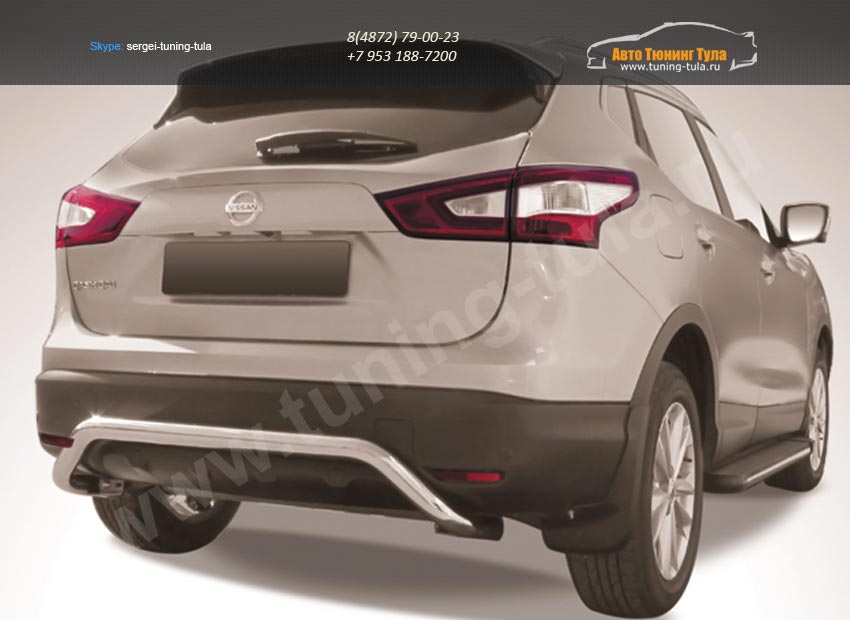 Защита заднего бампера d57 скоба Nissan Qashqai 2014+/арт.746-9