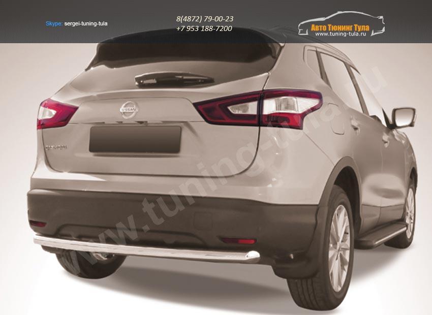 Защита заднего бампера d57 Nissan Qashqai 2014+/арт.746-8