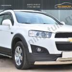 Chevrolet Captiva 2013-Пороги труба 75х42 овал с проступью