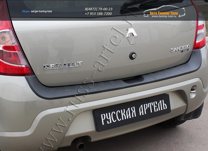 Защита заднего бампера Renault SANDERO 2009 +/арт.144-18