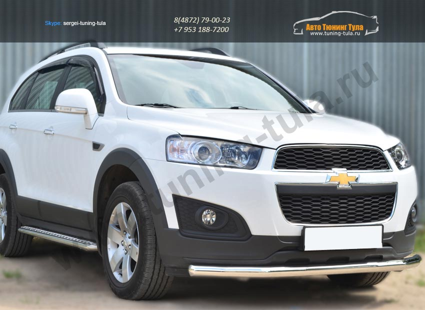 Chevrolet Captiva 2013- Защита переднего бампера D63 (секции) /арт.185-7