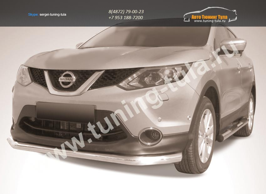 Защита переднего бампера d76 Nissan Qashqai 2014+/арт.746-1