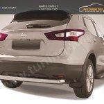 Защита заднего бампера d76 Nissan Qashqai 2014+