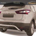 Защита заднего бампера d57 скоба Nissan Qashqai 2014+