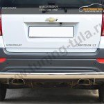 Chevrolet Captiva 2013-Защита заднего бампера D75х42(дуга)