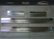 Накладки на пороги (нерж.сталь) от царапин Nissan Qashqai 2014+/арт.746-12