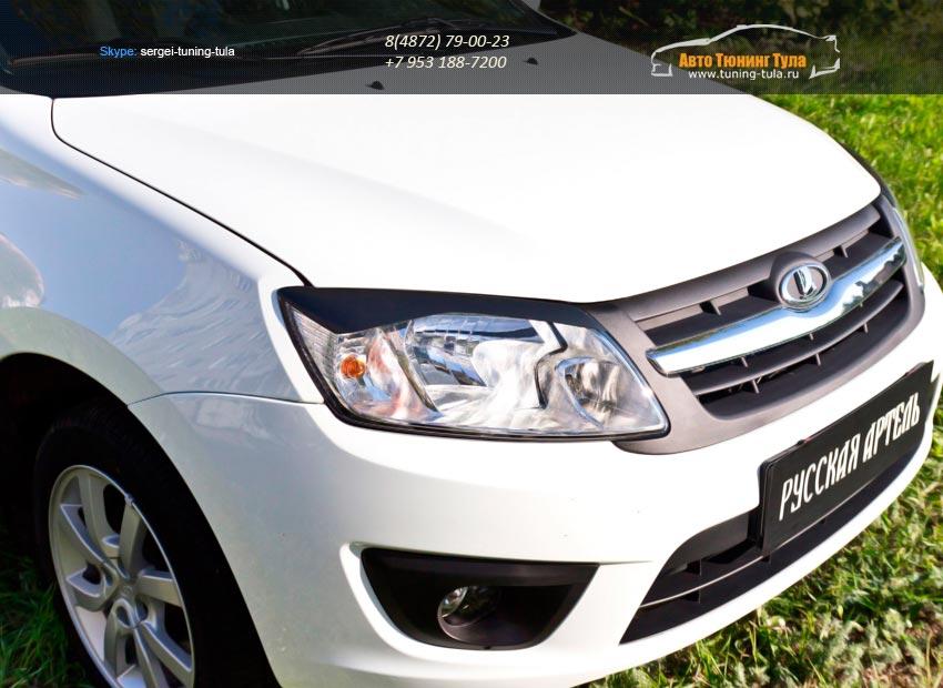 Накладки фар передние /ресницы/Lada Granta лифтбек 2014+/арт.540-2