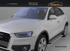 Пороги алюминиевые (Opal) Audi (Ауди) Q3 2011+/арт.750-2