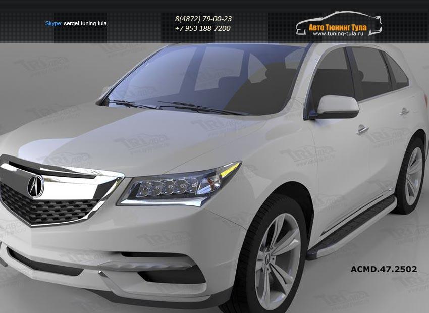 Пороги алюминиевые (Alyans) Acura MDX 2014+/арт.749