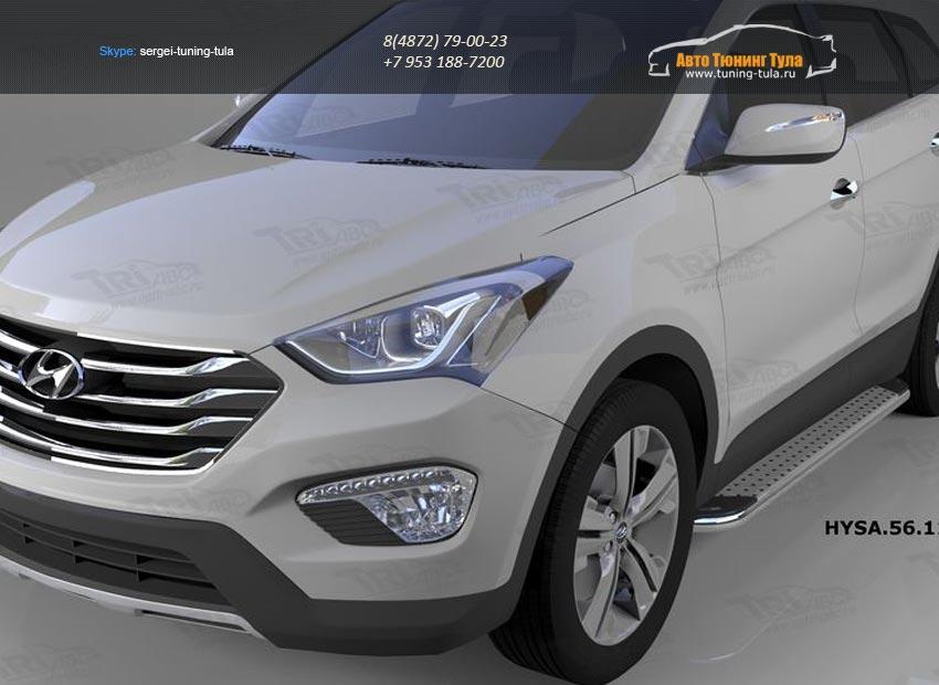 Пороги алюминиевые (Opal) Hyundai Santa Fe (Хёндай Санта Фе) (2012-/2013-)/арт.677-17