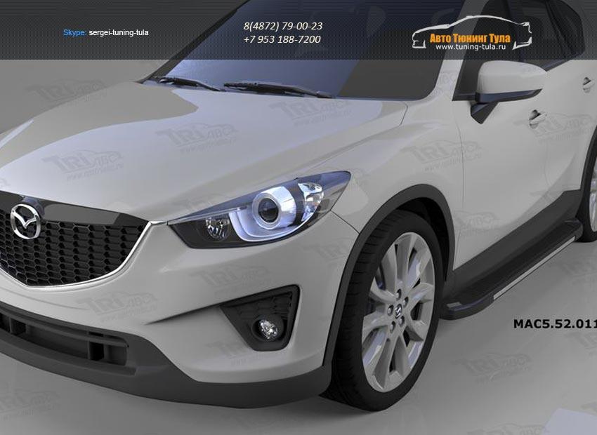 Пороги алюминиевые (Onyx) Mazda (Мазда) CX5 (2012-)/арт.614-8