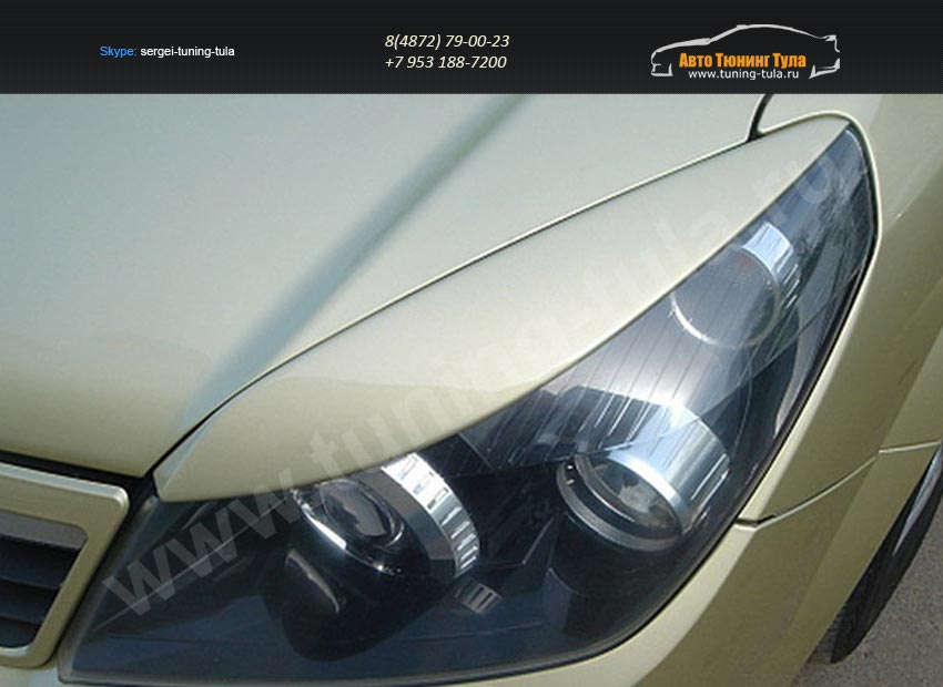 Накладки фар передние/ресницы узкие Opel Astra H 3-5 дв./арт.104