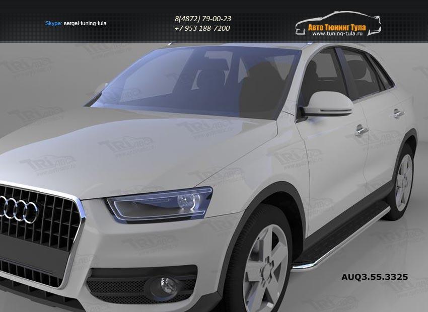 Пороги алюминиевые (Ring) Audi (Ауди) Q3 2011+/арт.750-1