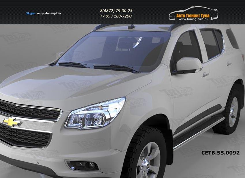 Пороги алюминиевые (Ring) Chevrolet TrailBlazer 2013+/арт.719-13
