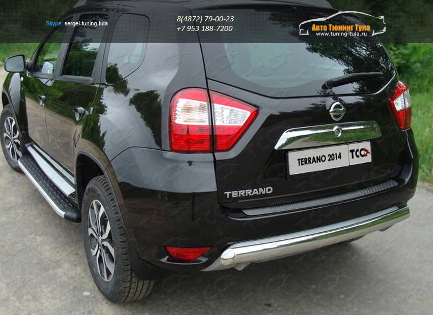 Защита задняя центральная (овальная) 75х42 мм Nissan Terrano 2014 /арт.144-27