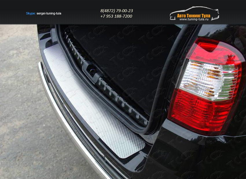 Накладка на задний бампер лист зеркало варт.2 Nissan Terrano 2014 /арт.144-29
