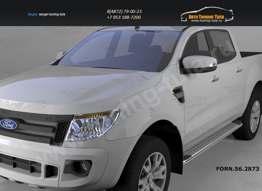 Пороги алюминиевые (Opal) Ford Ranger 4 дв 2012+/арт.692-9
